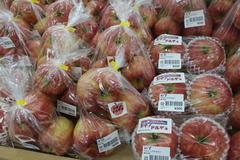 *りんごの里*シナノドルチェ(りんご)