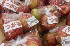 *もなりん*りんご「サンつがる」入荷しています!