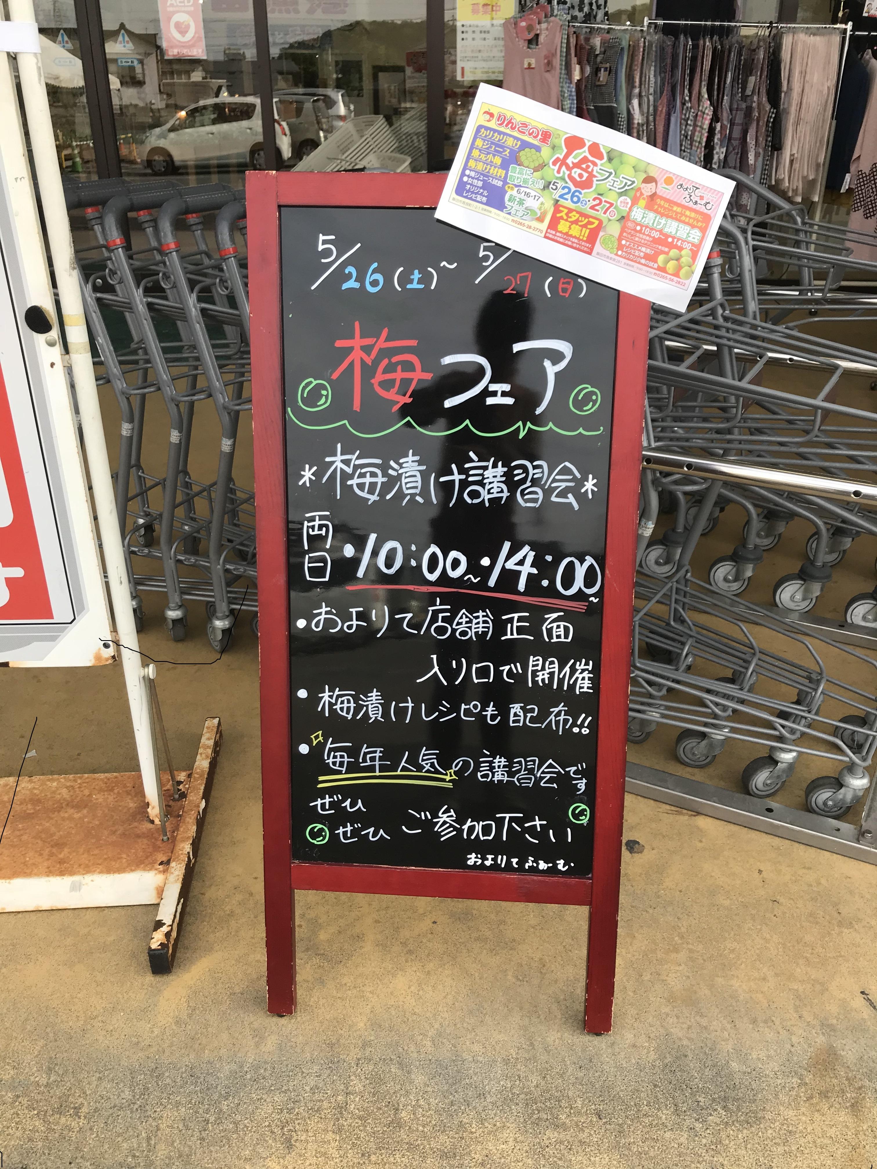 http://www.ja-mis.iijan.or.jp/directsales/information/images/%E3%81%86%E3%82%812.jpg
