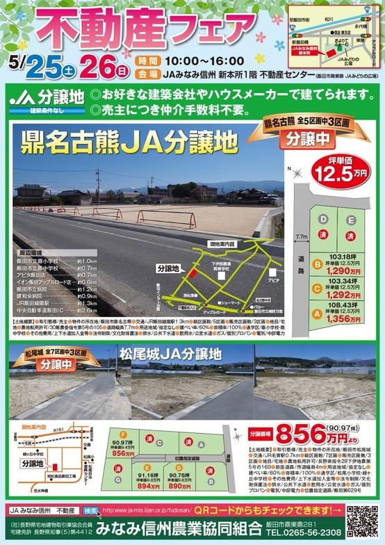 ちらしJPEG.jpg