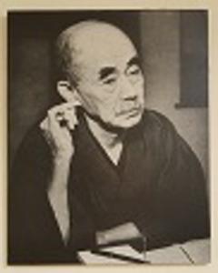 柳田 國男