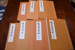 熊谷家伝記と祭りの里 天龍村の坂部地区