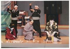下條歌舞伎   【所在地】下伊那郡下條村  下條歌舞伎