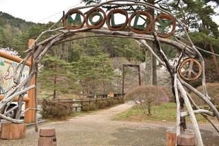 モーリーの森ゲート