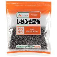 塩加減が程よく、昆布の旨みが活きていておにぎりやお茶漬けによく合います。チャック付きで開封後も保存に便利です。