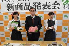 新商品、信州玉露、市田柿クリームチーズサンド、京都発「南信州牛」を発表