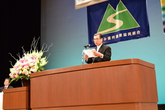 JAみなみ信州合併20周年記念式典を開催しました