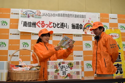 抽選会を行う松島副会長㊧と井原さん㊨