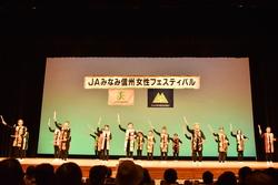 上郷支部の踊り「寿太鼓」