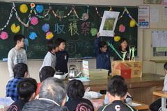 米作りの支援者を招いて収穫感謝祭を開催