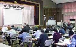 会場の様子 18日14:00~JA営農部大会議室