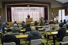 新加入正組合員に協同組合の学習の場を/正組合員基礎セミナー開催