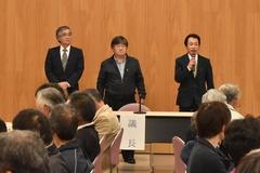 花き部会総代会/生産量の増加で販売高8億円の産地を目指す