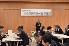 青果物・花き市場市場関係者を招き懇談会を実施