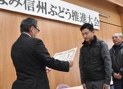 第2回ぶどうコンクール(シャインマスカットの部)で最優秀賞を受賞した矢澤泰輔さん