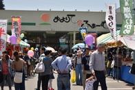 【直売所】「みどりの広場 春祭り」を開催します!