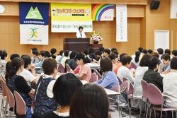 田口先生の講演
