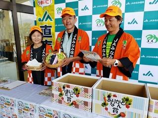 抽選を行う筒井会長(右)、長沼副会長(中央)、北林副会長(左)