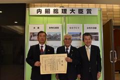 JAみなみ信州柿部会 内閣総理大臣賞受賞