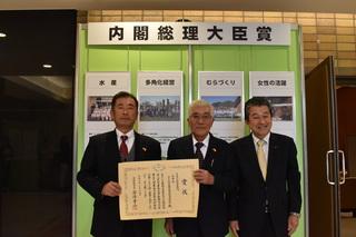 内閣総理大臣賞を受賞した常盤部会長(中央から右3人目)と寺沢組合長(中央右4人目)