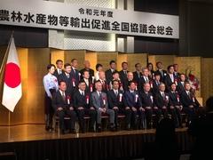 市田柿輸出事業、食料産業局長賞を受賞