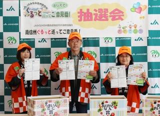 抽選を行う筒井会長(中央)、北林副会長(右)