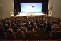 第20回JAみなみ信州女性フェスティバル