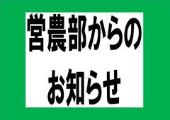 市田柿に関するお問い合わせ先