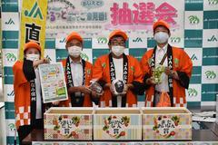 【NEWS】ぐるっとひと巡り抽選会 直売所協議会4年目のイベントが大好評!!