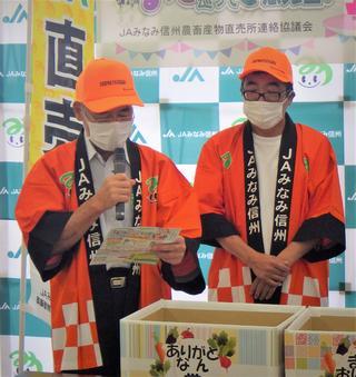 抽選会の様子 当選者を選ぶ木下会長(右)と北林副会長(左)