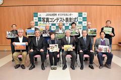 【NEWS】2021JAみなみ信州オリジナルカレンダー写真コンテスト表彰式