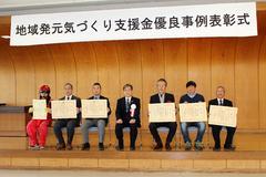 【NEWS】南信州担い手就農プロデュース県知事賞受賞