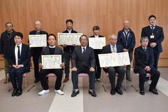 【NEWS】第4回ぶどうコンクール表彰式