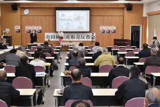 大勢の関係者が参加し行った市田柿生産販売反省会