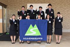 【NEWS】希望を胸に10人の新採用職員が入所