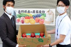 【NEWS】青年部が地元産のりんごを寄贈 医療従事者への感謝を込めて