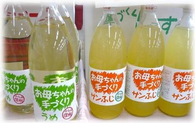 s-juice.jpg