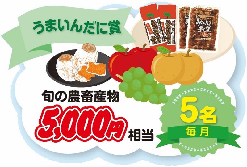 umaindani-syou (800x541).jpg